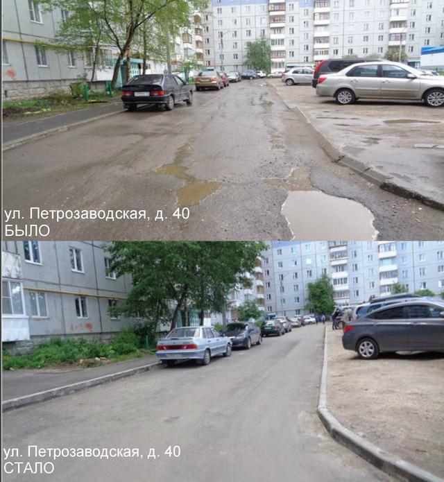 Petrozavodskaya-40_1.jpg