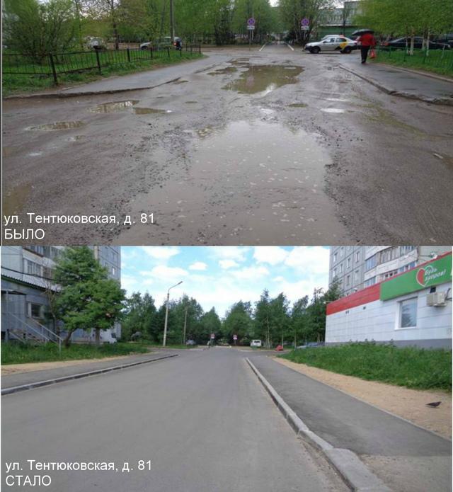 Tentyukovskaya-81_1.jpg