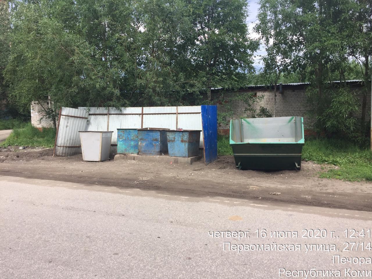 Pechora-bunkery2.jpg