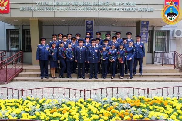 1.V-UFSIN-Komi-vrucheny-diplomy-vypusknikam-obrazovatelnyh-organizazii-FSIN-Rossii.jpg