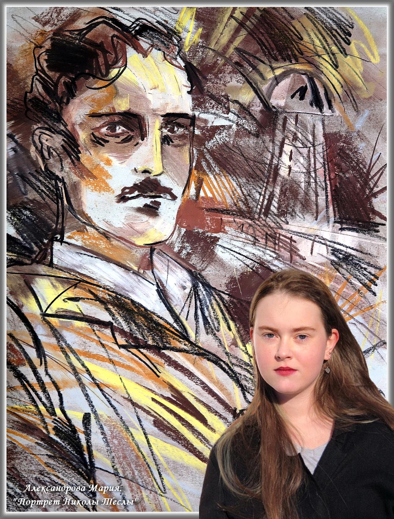 Aleksandrova-Mariya.jpg