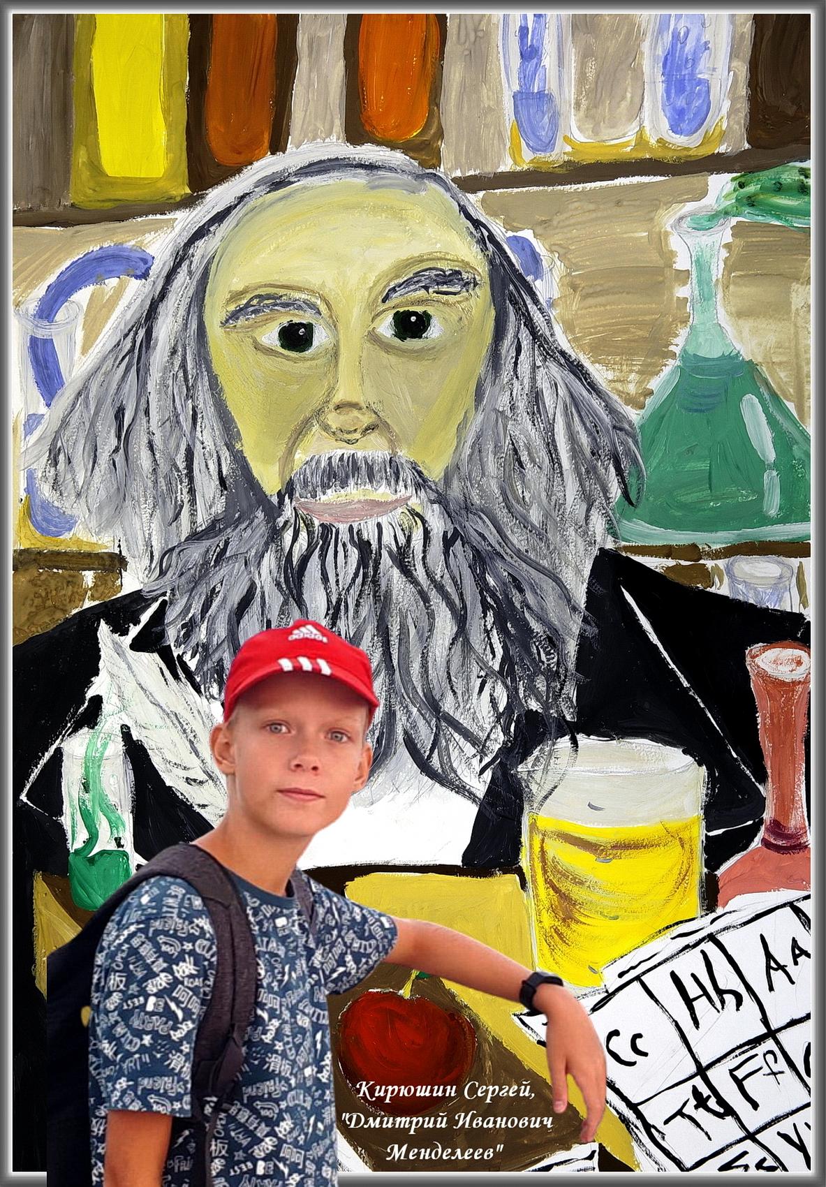 Kiryuschin-Sergei.jpg