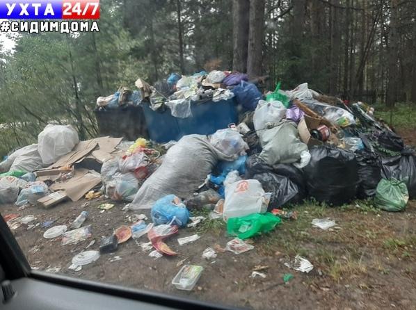 Sosnogorsk04.jpg