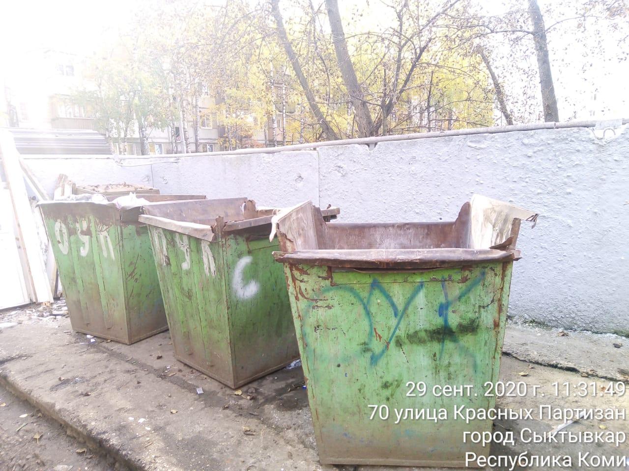 k-partizan-70-priezghaem-2-raza-v-den.-neobhodimo-postavit-bunker-remont-konteinerov.jpg