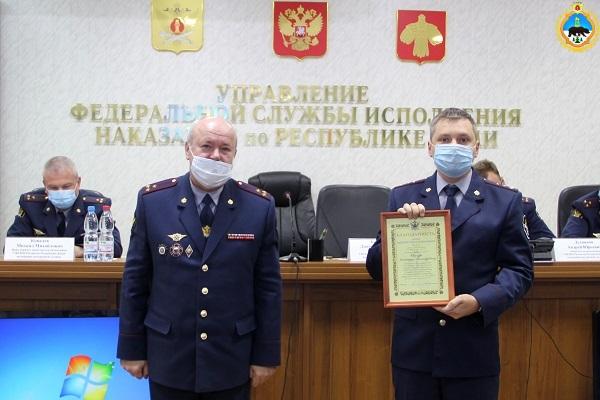 3.V-UFSIN-Rossii-po-Respublike-Komi-podveli-itogi-raboty-za-9-mesyazev-tekuschego-goda.jpg