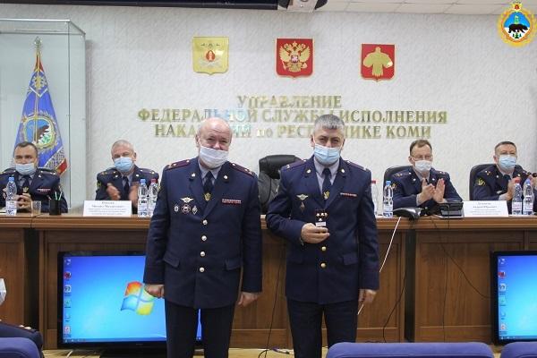 4.V-UFSIN-Rossii-po-Respublike-Komi-podveli-itogi-raboty-za-9-mesyazev-tekuschego-goda.jpg