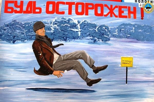 2.V-UFSIN-Komi-podvedeny-itogi-konkursa-plakatov-i-risunkov-napravlennyh-na-profilaktiku-bytovogo-travmatizma.jpg