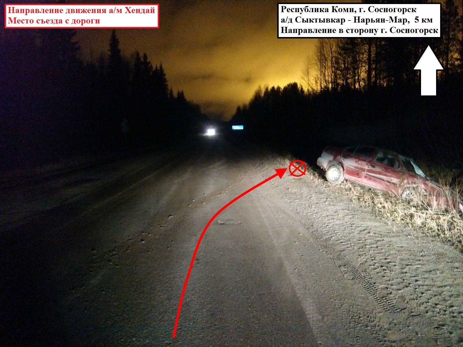 Sosnogorsk13.jpg