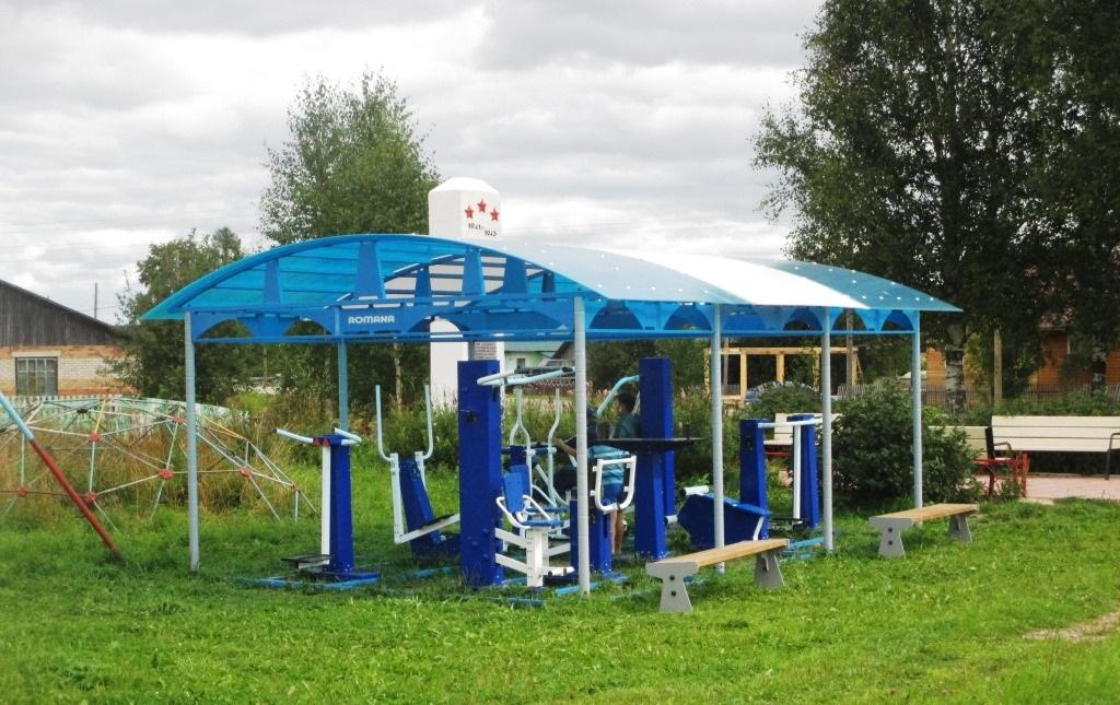 Mutniza-Priluzskii-raion.JPG