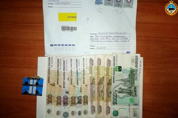 2.Osughdennomu-syktyvkarskoi-IK-25-prislali-pismom-bolee-2-tysyach-rublei-.jpg
