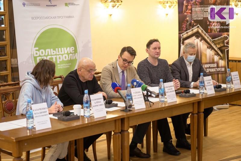 """Театр """"Сатирикон"""" и Константин Райкин приехали в столицу Коми"""
