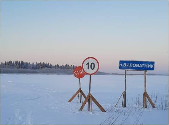 В Усинске отменили автобусы до труднодоступных пунктов из ...