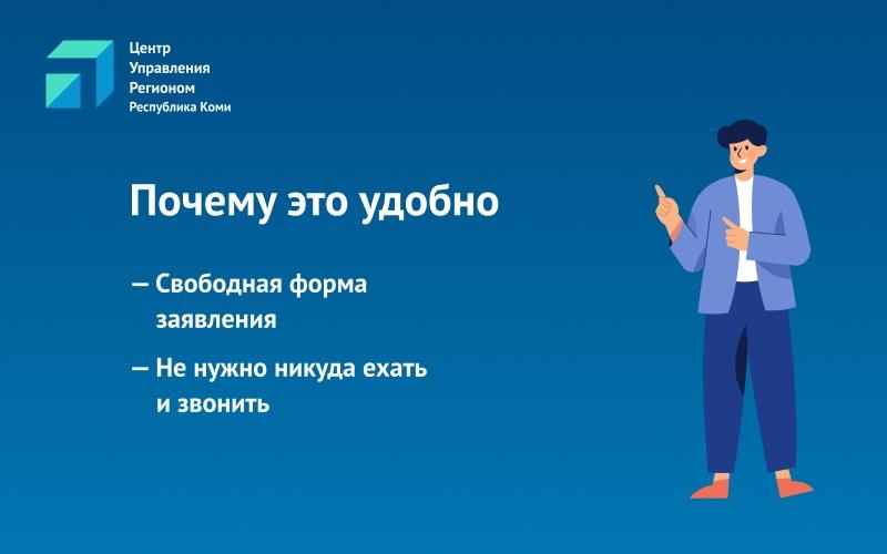 VY_oRyvs7VQ.jpg