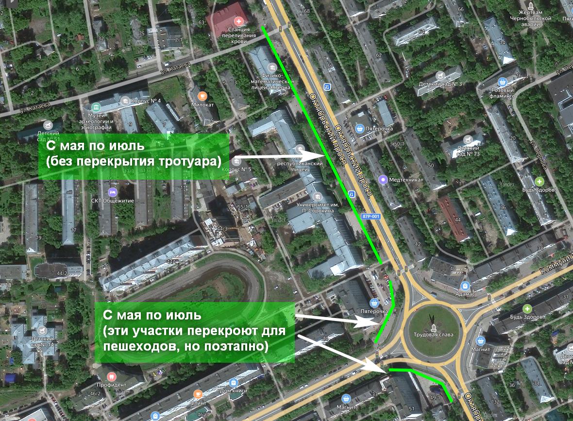 shema-vodovod_etap-2.png