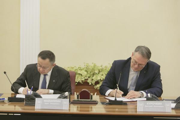podpisanie-soglascheniya.jpg