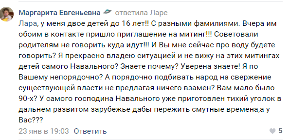 navalnyi-2.png