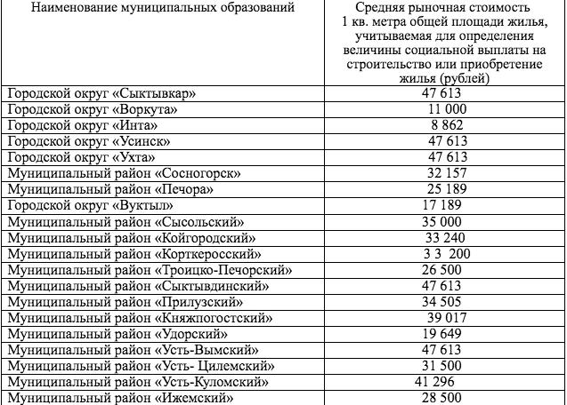 Snimok-ekrana-2021-02-07-v-8.45.43.png