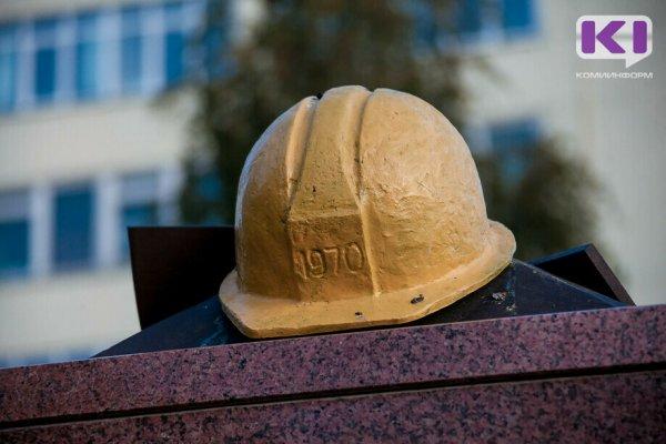 рк бетон вакансии