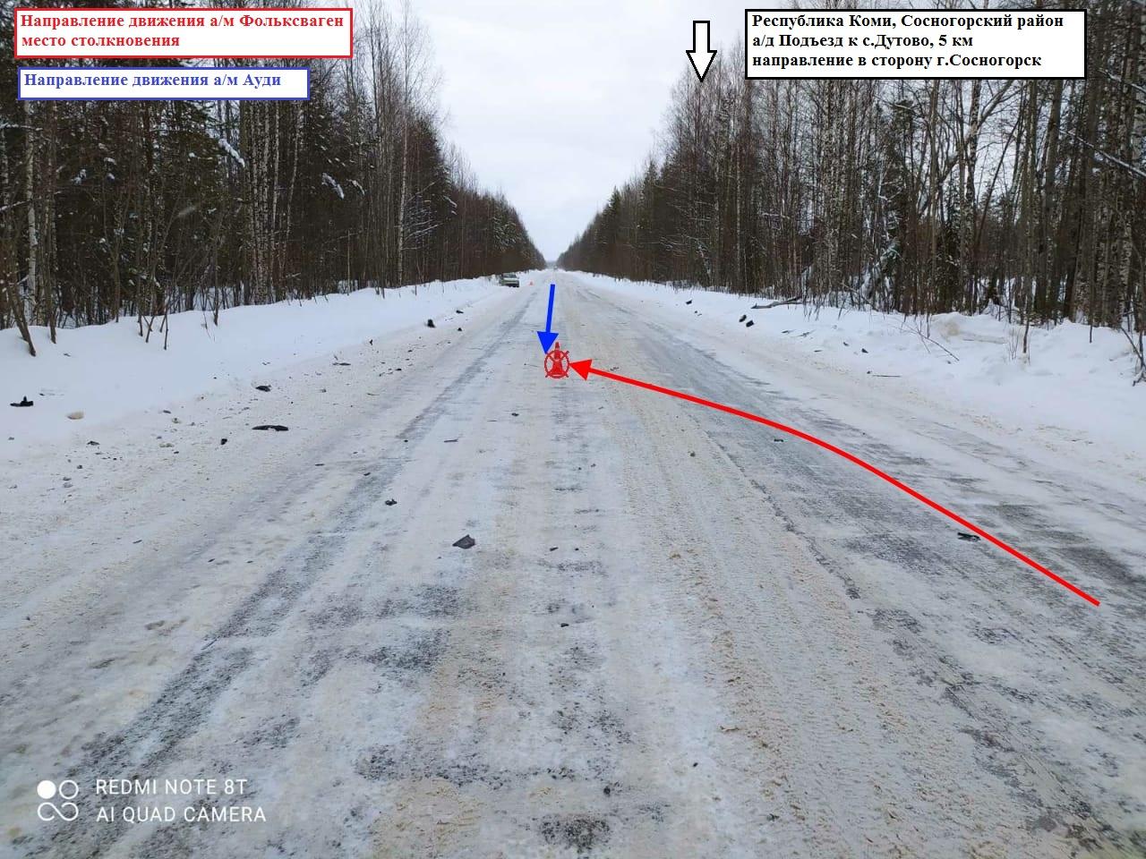 Sosnogorsk02.jpg