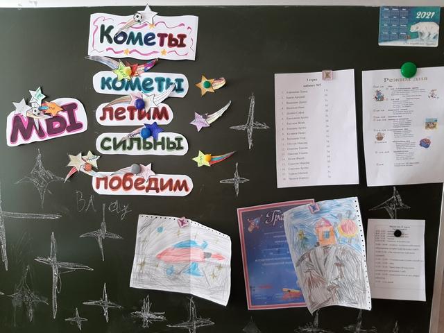 kosmo_01.jpg