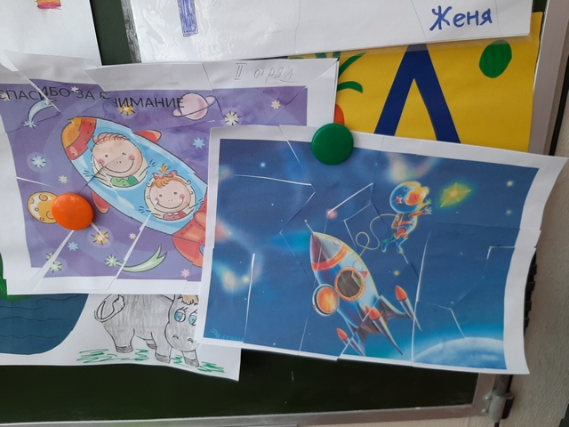 kosmo_02.jpg