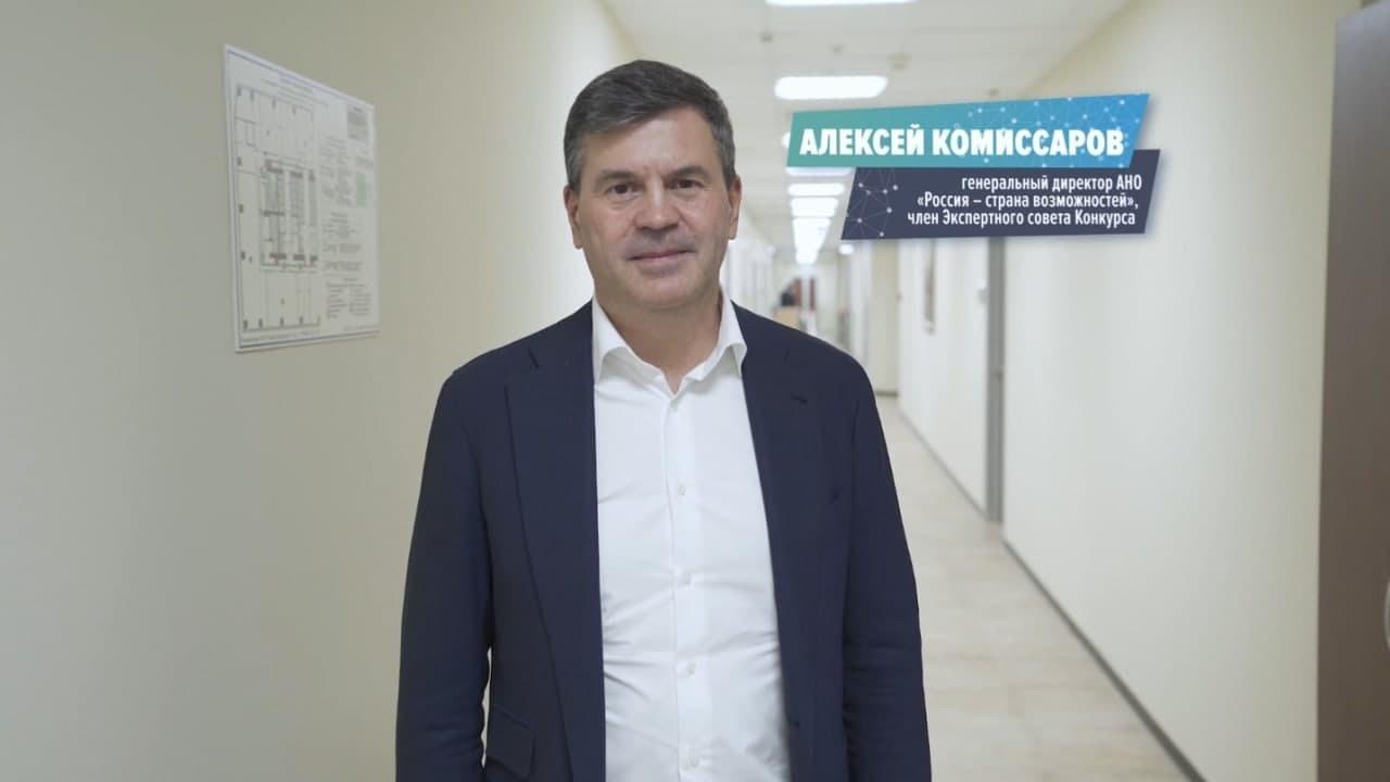 Komissarov_LIK.jpeg