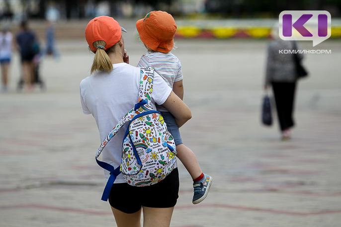 Детям из неполных семей будут платить более 5 тыс. рублей в месяц, нуждающимся беременным женщинам - по 6,3 тыс. рублей
