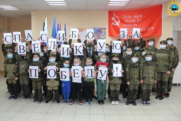 1.Veteran-ugolovno-ispolnitelnoi-sistemy-Vladimir-Ilchukov-rasskazal-uchastnikam-kluba-Dostoinoe-pokolenie-o-svoem-voennom-detstve.jpg