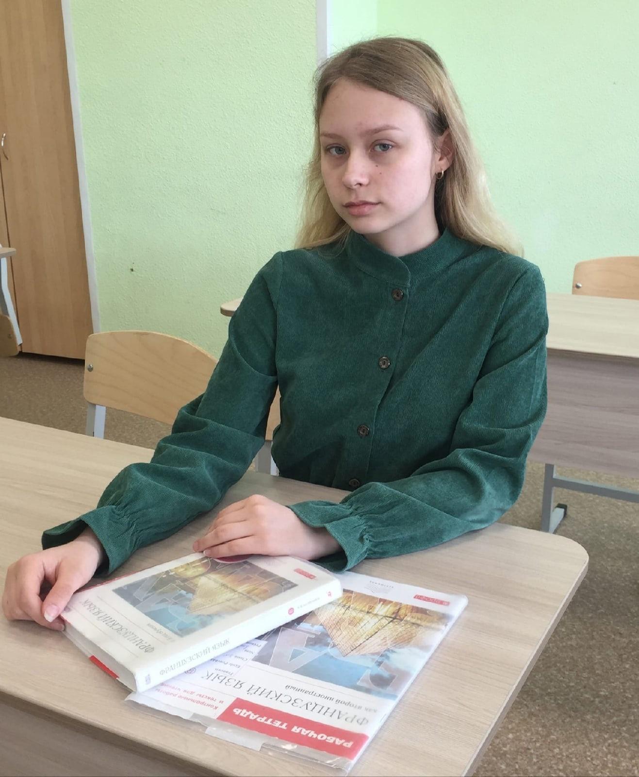 Kirova-Kseniya.jpg