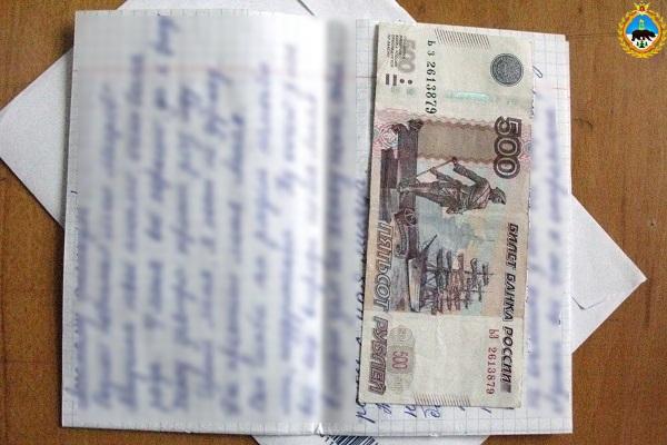 1.Izyato-500-rublei-v-pisme-v-IK-31.jpg