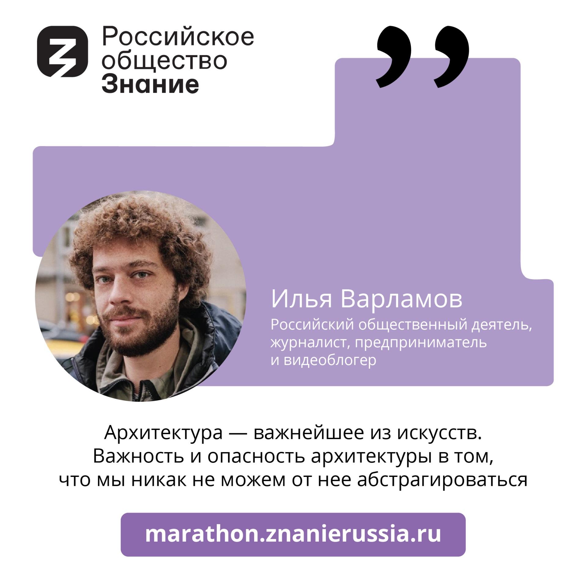 05.20_Kartochka-Varlamov-01(1).jpg