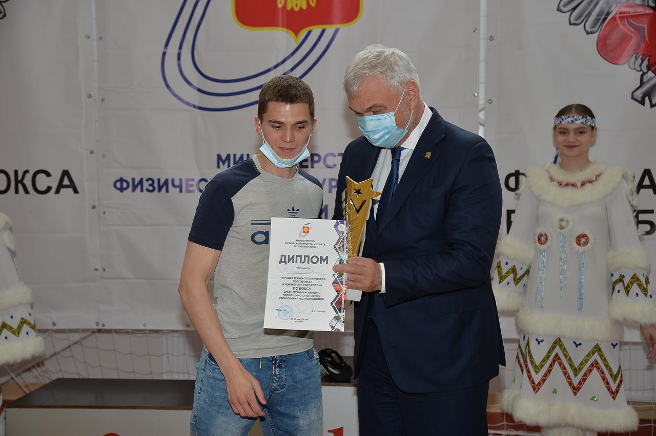usinsk_kaviev_11_jpg_2021-05-29_10-50-43.jpeg