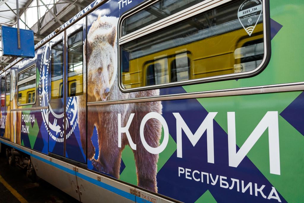 glava_moskva_metro_02_jpg_2021-05-30_05-10-35_optimize.jpeg