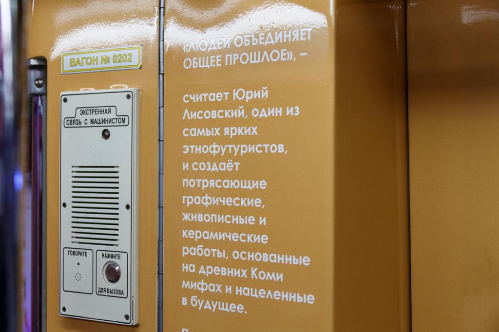 glava_moskva_metro_06_jpg_2021-05-30_05-10-35_optimize.jpeg
