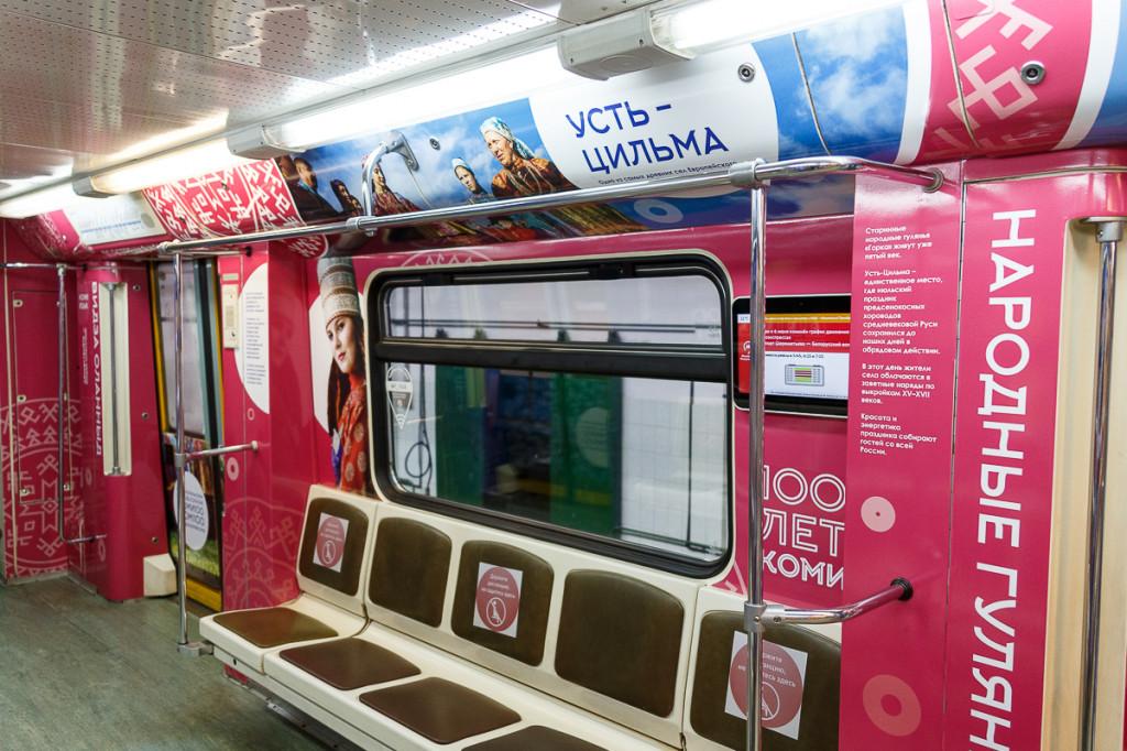 glava_moskva_metro_09_jpg_2021-05-30_05-10-36_optimize.jpeg
