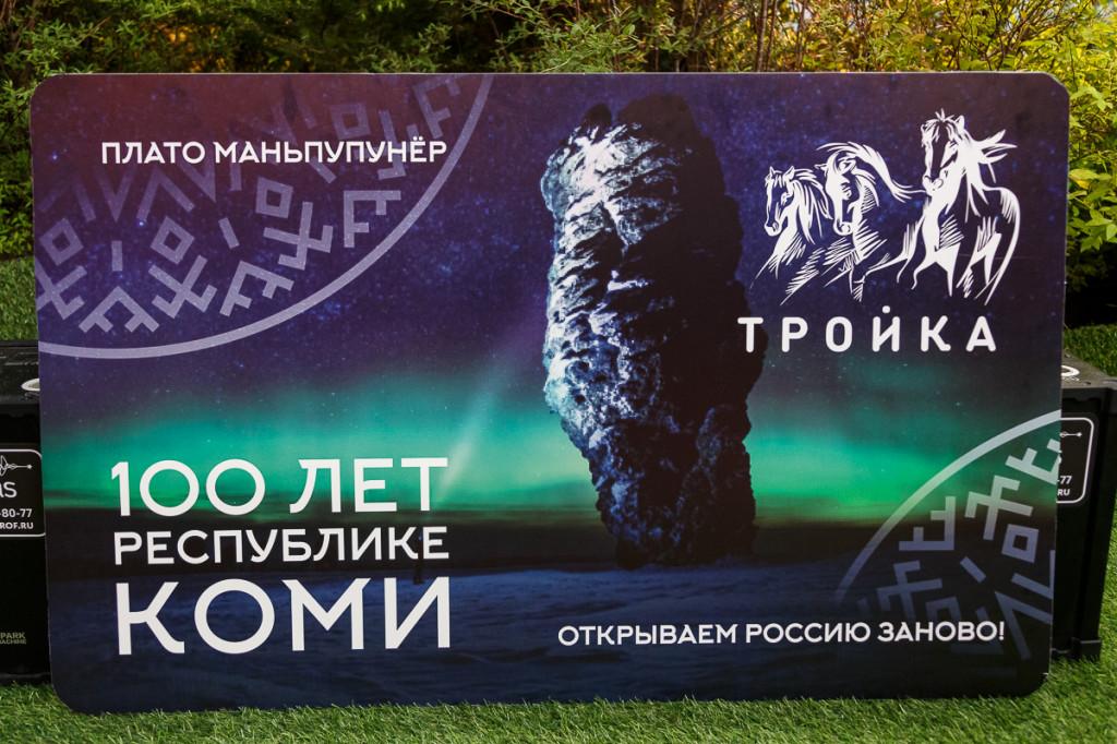 glava_moskva_metro_25_jpg_2021-05-30_05-11-17_optimize.jpeg