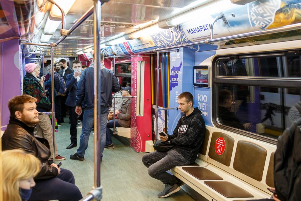 glava_moskva_metro_30_jpg_2021-05-30_05-11-18_optimize.jpeg