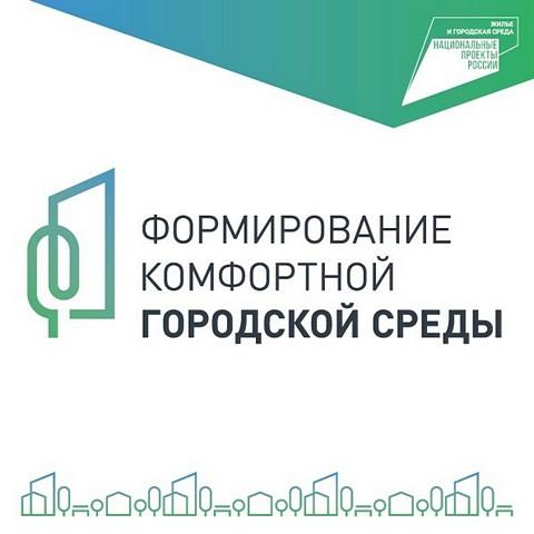 logo_FKGS.jpg