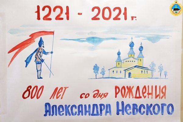 1V-professionalnom-obrazovatelnom-uchreghdenii--23-FSIN-Rossii-proschel-konkurs-risunka-v-chest-800-letiya-so-dnya-roghdeniya-velikog.jpg