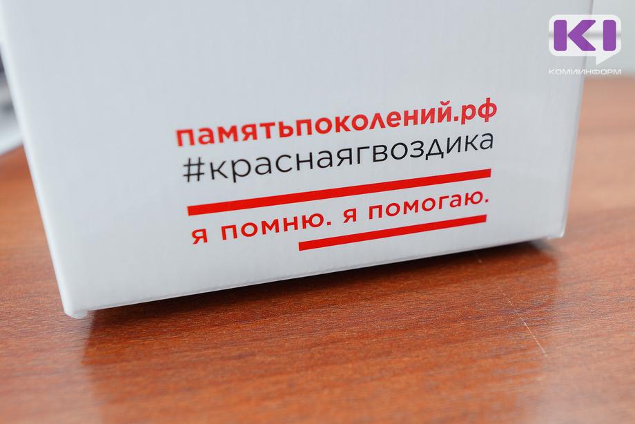 VSH07883.jpg
