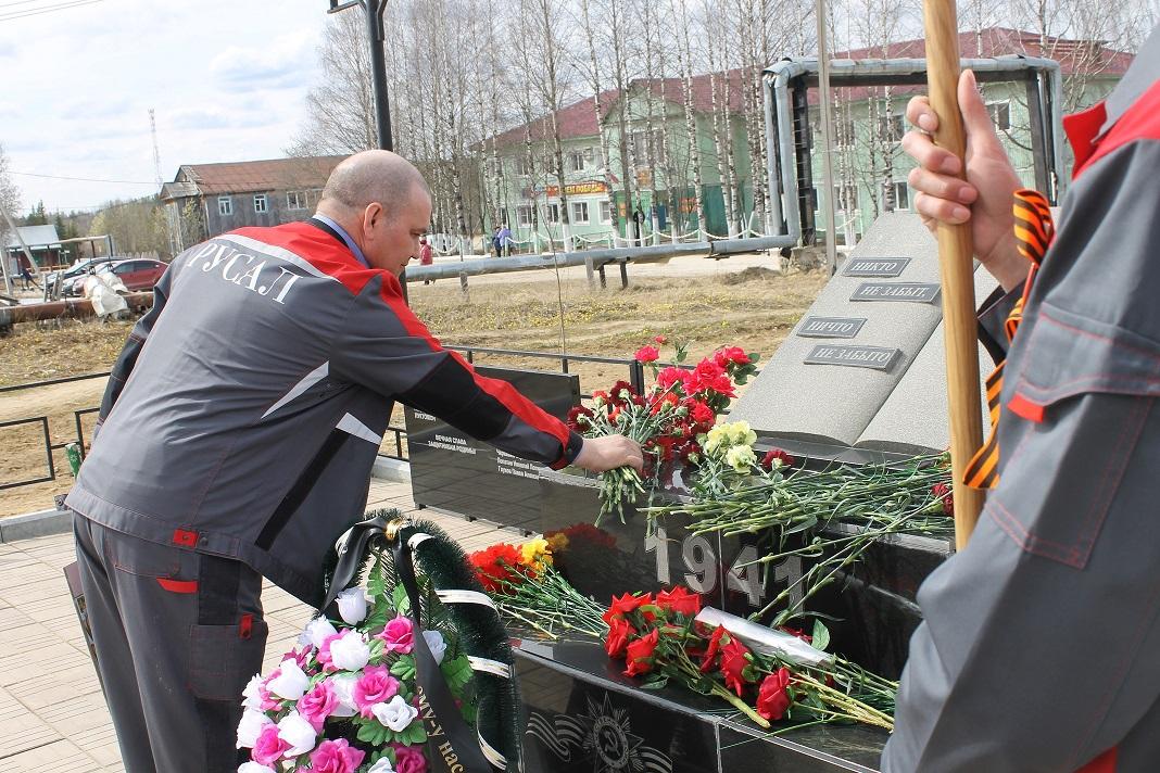 vozloghenie-zvetov.JPG