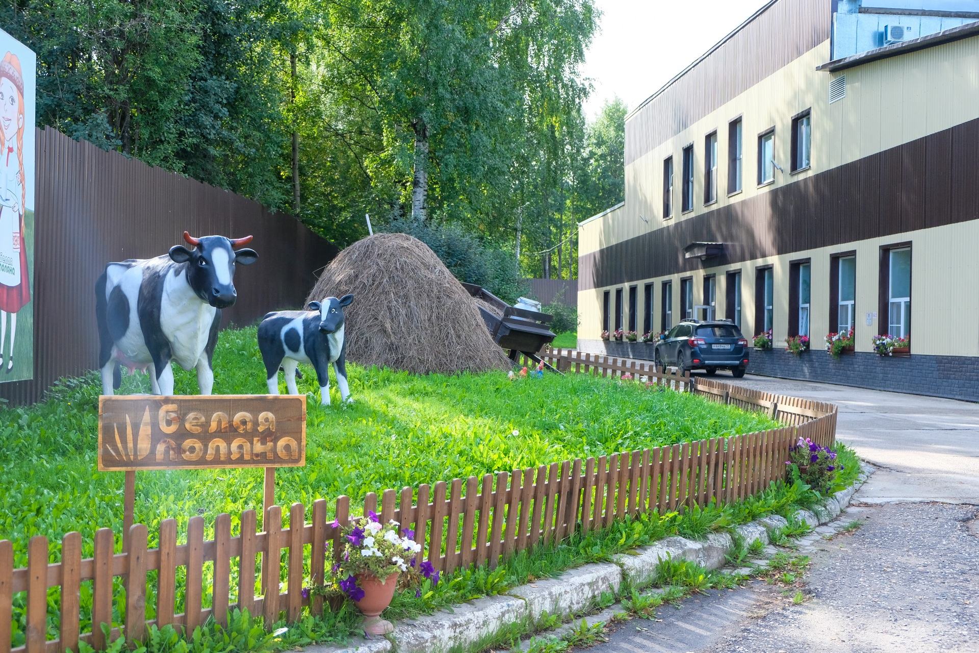 https://komiinform.ru/content/news/images/217798/DSCF4099.JPG