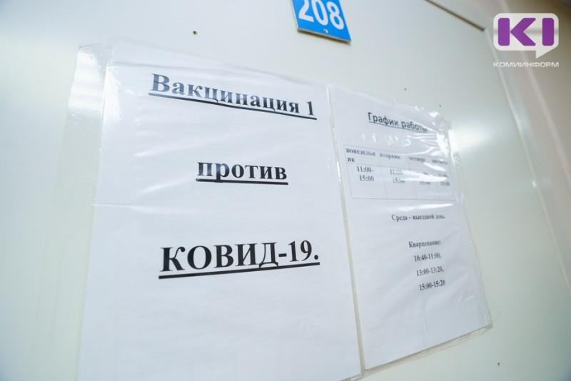 Белгородская область показывает пример всем регионам как надо вакцинироваться