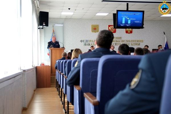 2.V-UFSIN-Rossii-po-Respublike-Komi-podveli-itogi-raboty-za-pervoe-polugodie-2021-goda.jpg
