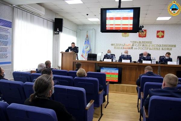 5.V-UFSIN-Rossii-po-Respublike-Komi-podveli-itogi-raboty-za-pervoe-polugodie-2021-goda.jpg