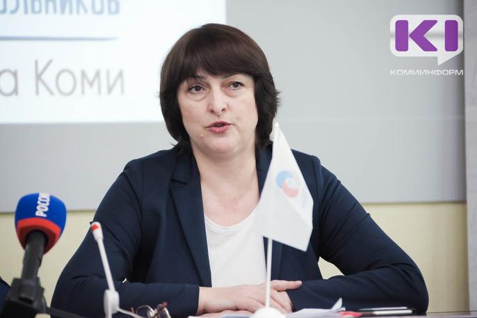 Medvedeva-Komi-RDSch.jpg