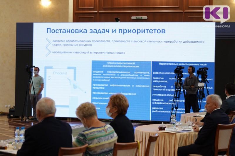 План правительства Коми по диверсификации экономики необходимо продвигать на уровне России, считает депутат Госдумы