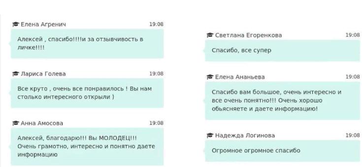 Snimok-ekrana-2021-09-04-v-14.40.24.png