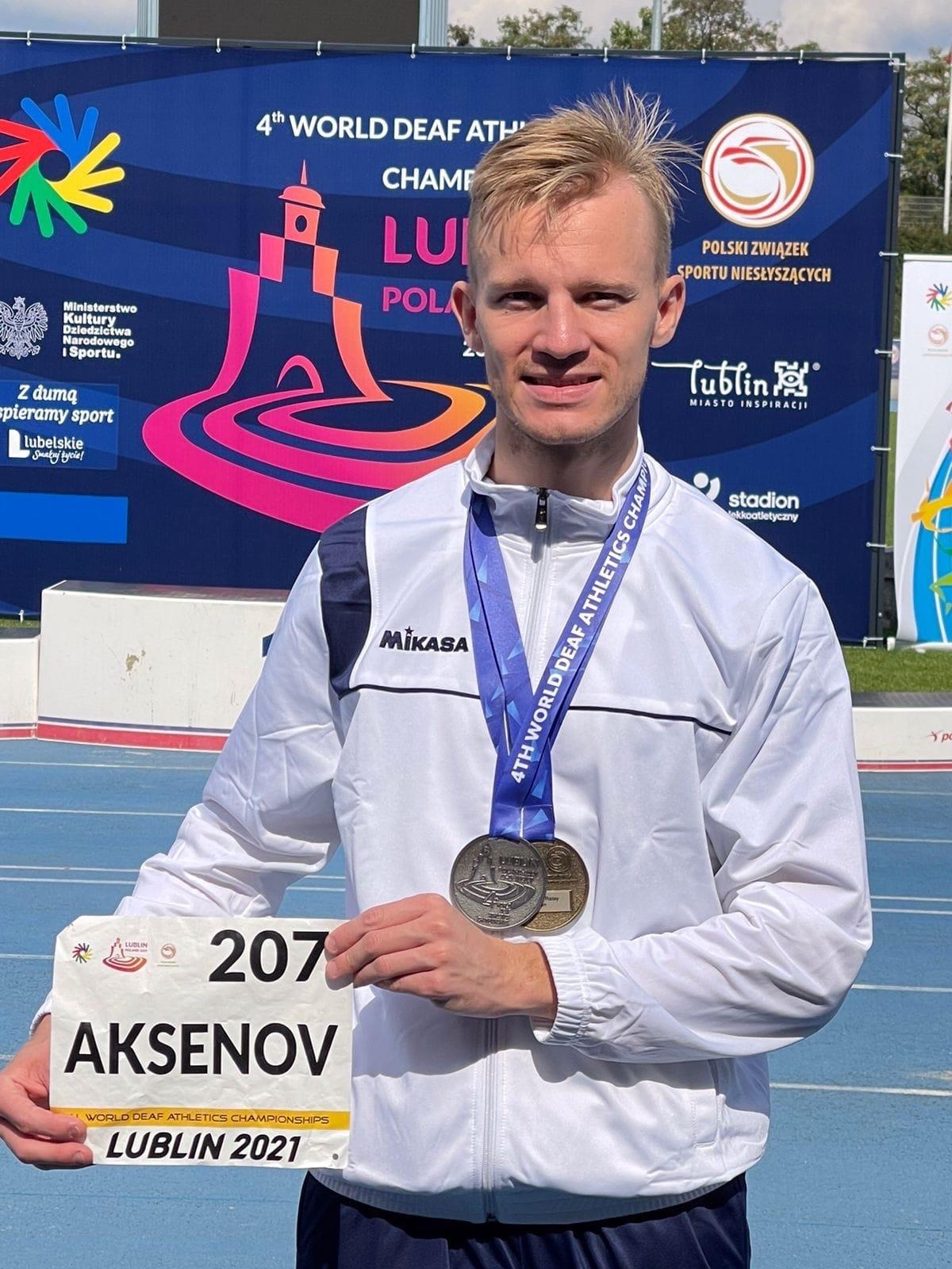 Aksenov.jpg