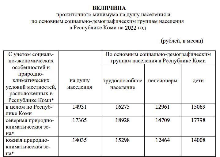 Snimok-ekrana-2021-09-14-v-17.44.44.png
